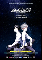 Evangelion 3.0 You Can (Not) Redo