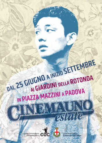 CINEMAUNO Estate 2019