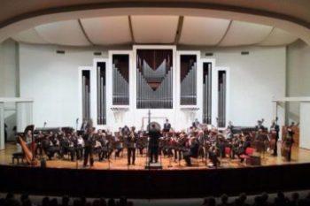 XXIV Stagione Concertistica Autunnale