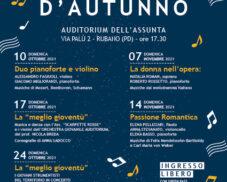 """""""I concerti d'autunno"""""""