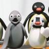 Pingu's English è l'inglese per i bambini